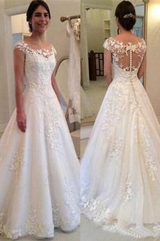 Robe de mariée Col U Profond Manche Courte Manquant Traîne Courte